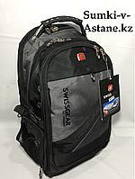 Универсальный рюкзак для города Swissgear. Высота 49 см, длина 32 см, ширина 20 см., фото 1