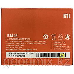Аккумулятор для Xiaomi Redmi Note 2 (BM45, 3060 mah)