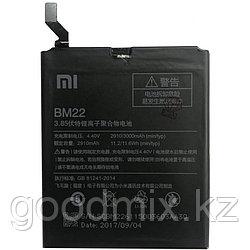 Аккумулятор для Xiaomi Mi5 (BM22, 3000 mah)