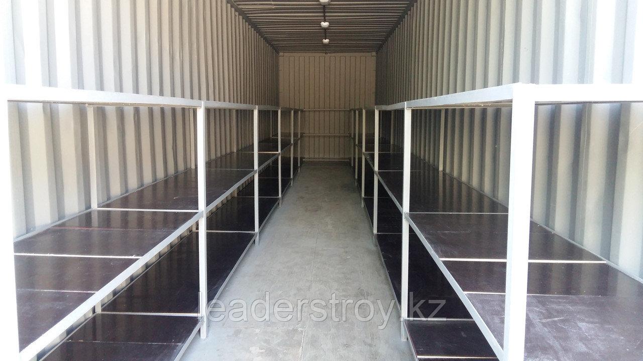 40 футовый контейнер под склад