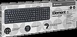 Defender 45522 Проводная клавиатура Element HB-520 USB, RU,черный, полноразмерная, фото 2