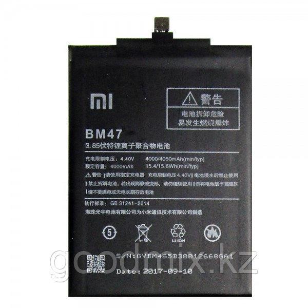 Аккумулятор для Xiaomi Redmi 3 (BM47, 4000 mah)