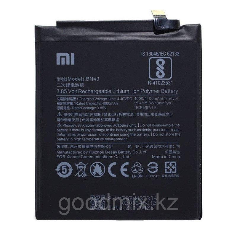 Аккумулятор для Xiaomi Redmi Note 4X (BN43, 4000 mah)
