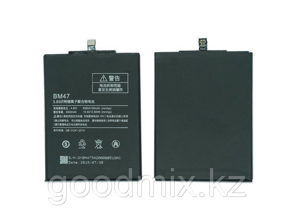 Аккумулятор для Xiaomi Redmi 4X (BM47, 4000 mah)
