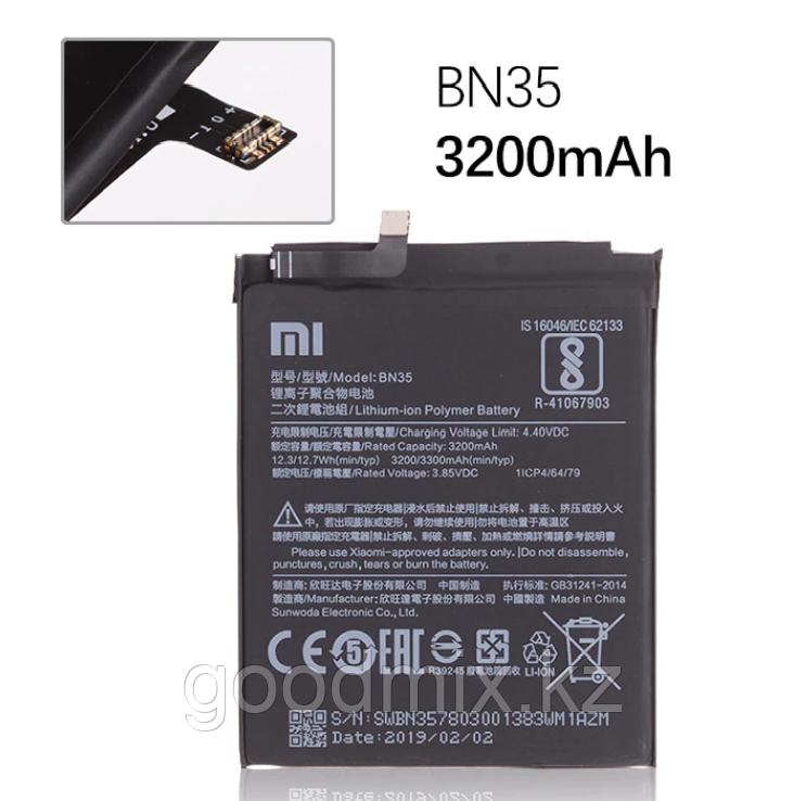 Аккумулятор для Xiaomi Redmi 5 (BN35, 3300 mAh)
