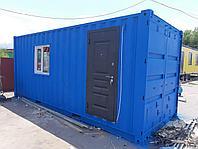 Жилой контейнер 20фут под ИТР, фото 1