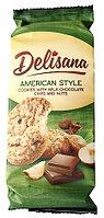 Delisana Cookies American style печенье с орехом и шоколадом 180гр