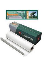 Бумага рулонная 140g/m2,Matt/ 610mm*30m(A1) Lomond L1202081