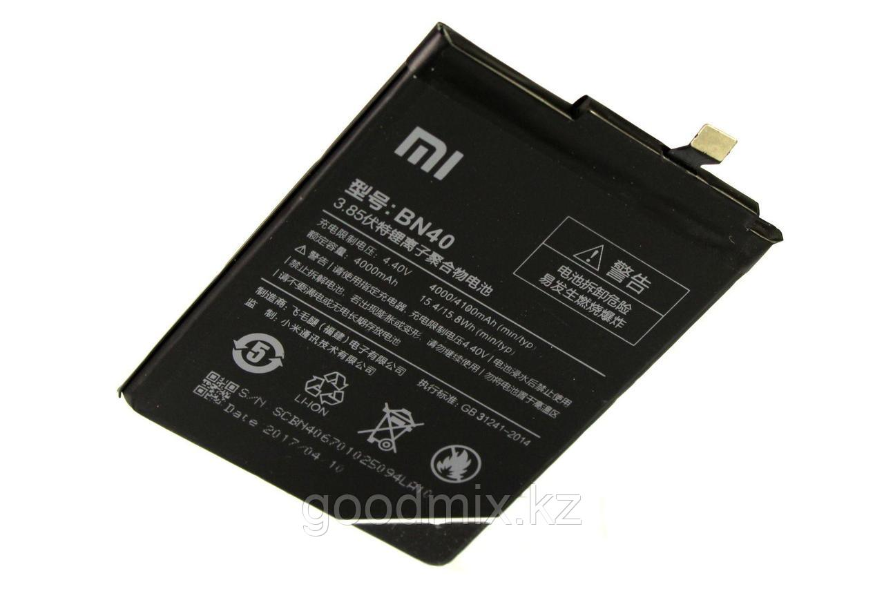Аккумулятор для Xiaomi Redmi 4 Prime (BN40, 4100 mAh)