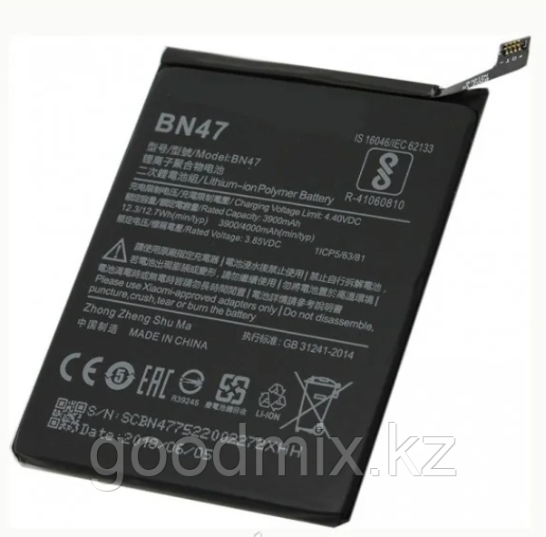 Аккумулятор для Xiaomi Mi A2 Lite (BN47, 4000 mAh)