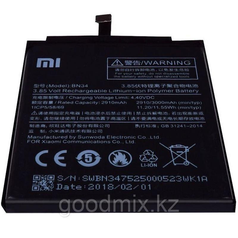 Аккумулятор для Xiaomi Redmi 5A (BN34, 3000 mAh)