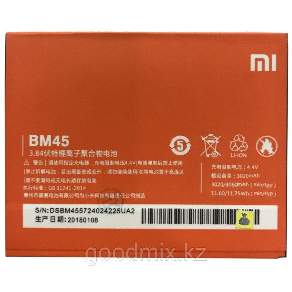 Аккумулятор для Xiaomi Redmi Note 2 (BM45, 3020 mAh)