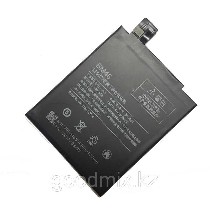 Аккумулятор для Xiaomi Redmi Note 3 (BM46, 4000 mAh)