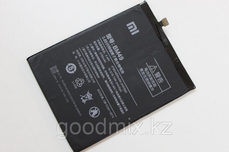 Аккумулятор для Xiaomi Mi Max (BM49, 4850 mAh)