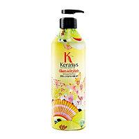 Kerasys Glam & Stylish Perfumed Shampoo - Парфюмированный шампунь 600мл