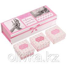 """Набор памятных коробочек для девочки """"Сокровища нашей доченьки"""""""