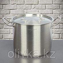 Кастрюля «Общепит», d=22 см, h=18 см, 7 л, капсульное дно, металлическая крышка, ТРС