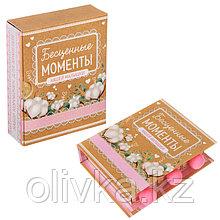 """Набор памятных коробочек для девочки """"Бесценные моменты с нашей малышкой"""""""