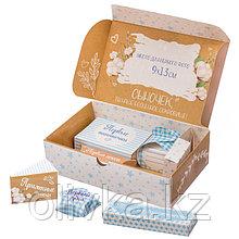 """Набор памятных коробочек для новорожденных """"Сыночек, ты наше бесценное сокровище"""" для мальчика"""