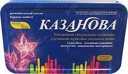 Казанова капс. д/мужчин №8