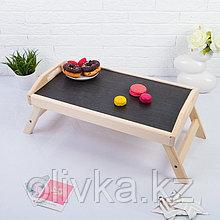 Столик для завтрака складной, 50×30см, с ручками