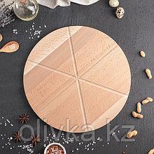 Доска разделочная для пиццы «Челентано», массив бука, 30×1,6 см