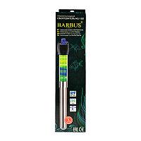 Barbus HG 100 Вт. (металл)
