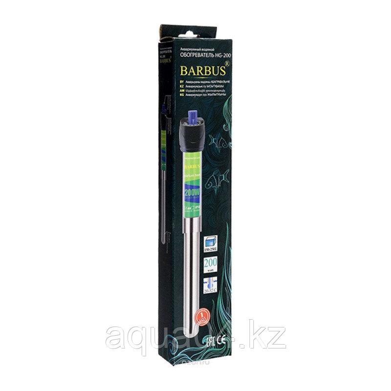 Barbus HG 200 Вт. (металл)