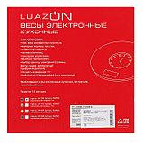 Весы кухонные LuazON LVK-703, электронные, до 5 кг, встроенные часы, чёрные, фото 7
