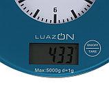 Весы кухонные LuazON LVK-508, электронные, до 5 кг, встроенные часы, тёмно-синие, фото 3