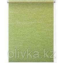 Рулонная штора «Концепт», 80 х 175 см, цвет зелёный