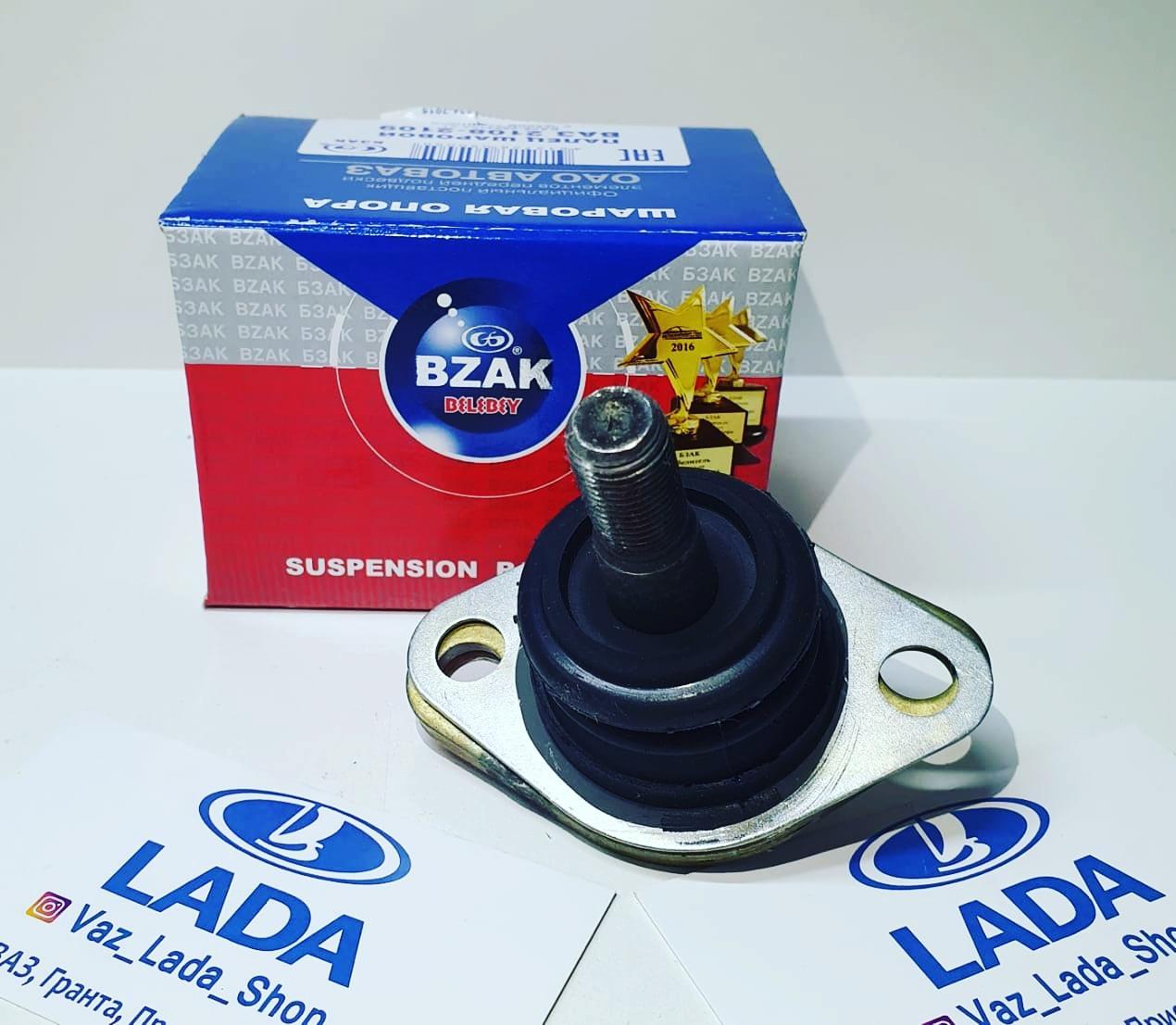 Шаровая опора (палец шаровой) ВАЗ 2108-2109. БЗАК.