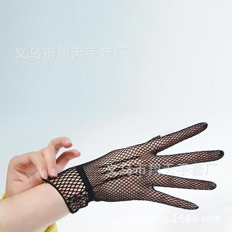 Сетчатые перчатки, чёрные