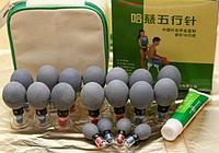 Банки магнитные 18шт аккопунктурные Хаси,Банки-присоски - Magnetic Acupressure suction cup