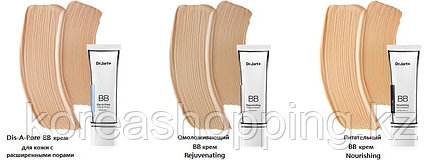 BB крем для кожи с расширенными порами Dr.Jart+ DERMAKEUP Dis-A-Pore Beauty Balm SPF 30++ (50мл), фото 2