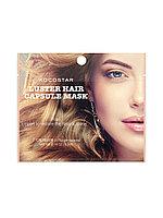 """KOCOSTAR / Инкапсулированная сыворотка для волос c аргановым маслом Биоламинирование"""", фото 1"""