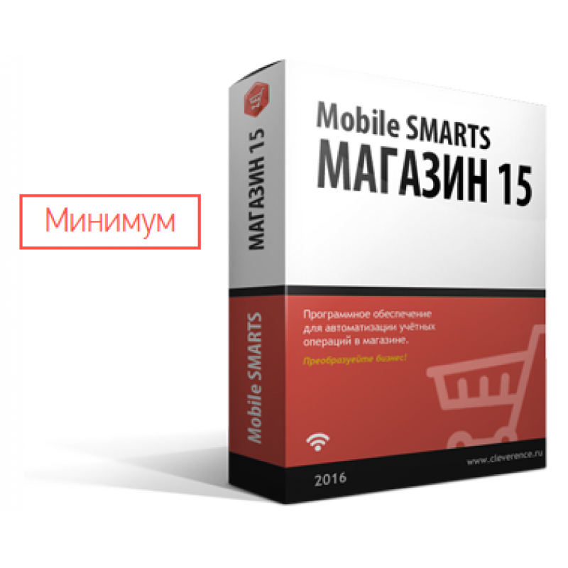 Mobile SMARTS: Магазин 15, МИНИМУМ
