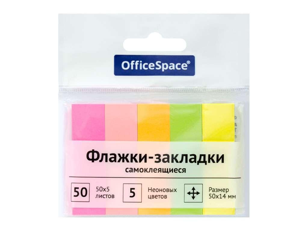 Закладки клейкие OfficeSpace 50 х 14 мм, бумажные, 5 цв х 50 листов