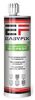 Химический анкер EASYFIX bit-PESF
