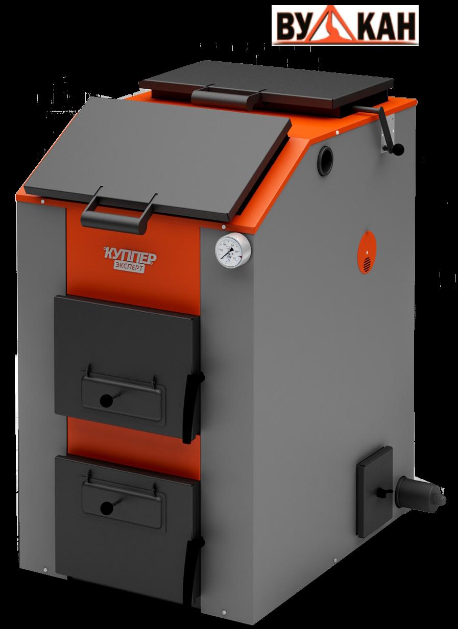Отопительный котел Куппер ЭКСПЕРТ- 45 кВт.