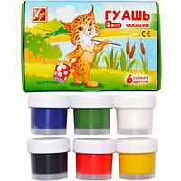 Краски гуашевые Zoo Луч 6 цветов