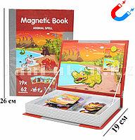 Развивающая игра Животный мир Магнитная книга animal spell 81 вложение (6807-4)