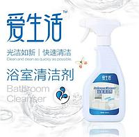 Моющее средство для ванной комнаты I life от Greenleaf (Гринлиф)