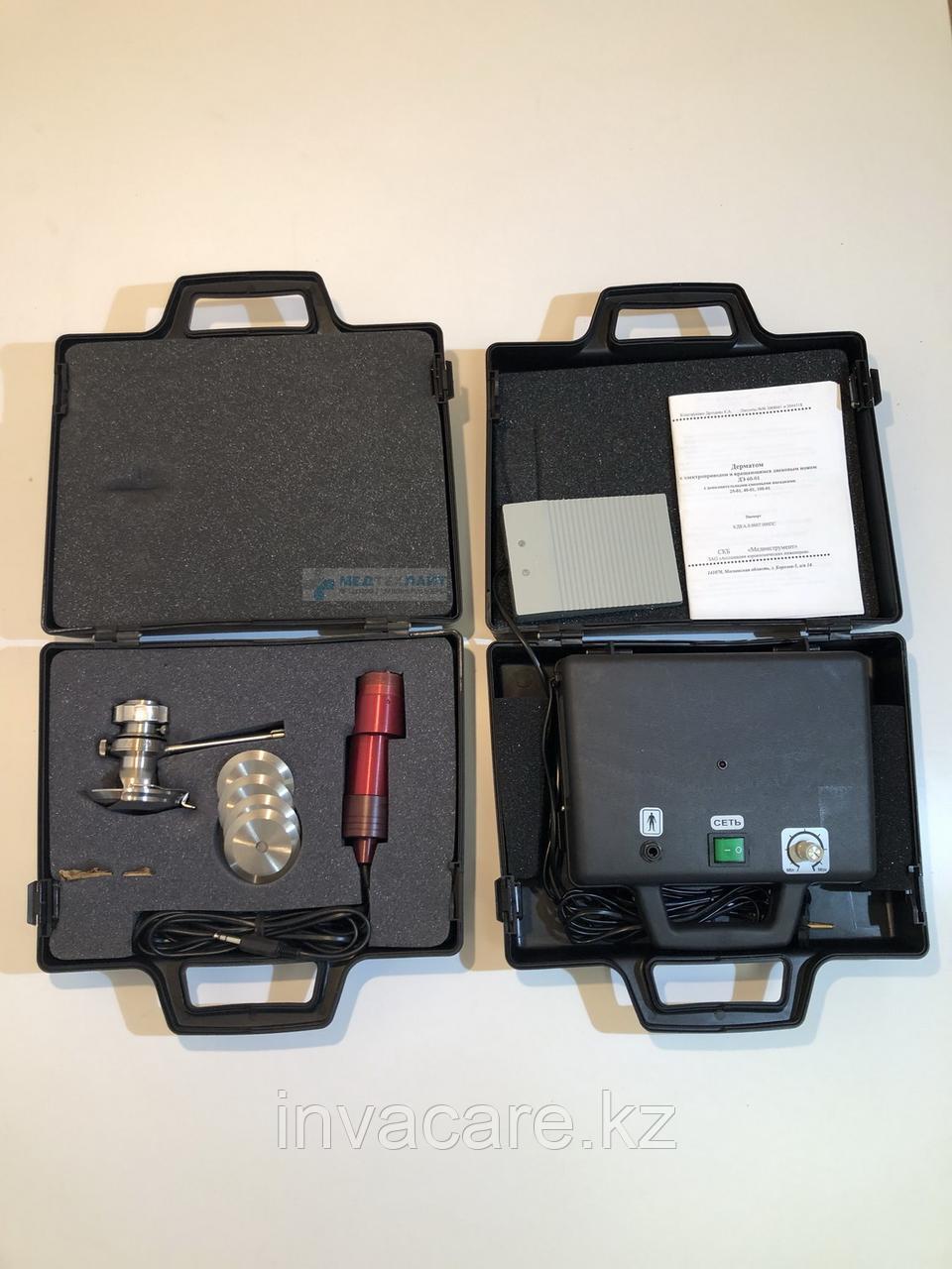 Дерматом электрический с вращающимся ножом ДЭП-60 с Госрезерва
