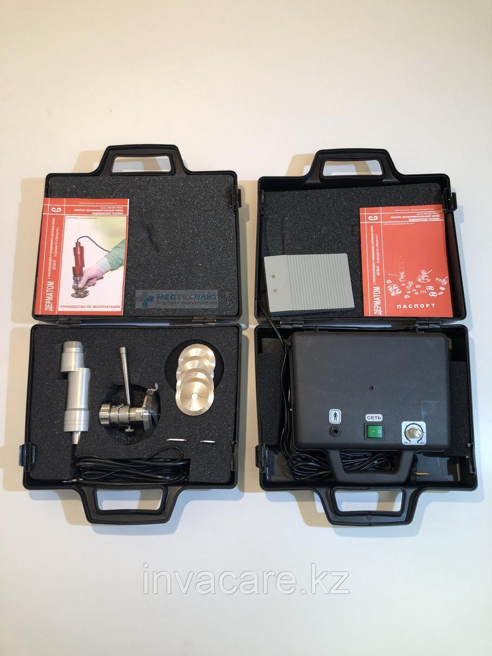 Дерматом с электроприводом и вращающимся дисковым ножом ДЭ-60-01
