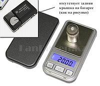 Электронные портативные ювелирные весы с чехлом Mini scale (уценка)