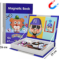Развивающая игра Забавные лица Магнитная книга конструктор 79 вложений (6807-1)