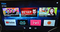 Телевизор YASIN LED-32E8000 + YouTube, Megogo, iVi, AccuWeazer.
