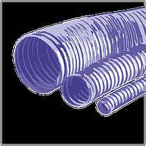 Труба гофрированная