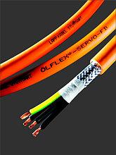 ÖLFLEX® – Гибкие соединительные и контрольные кабели